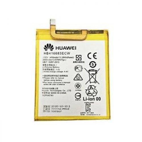 Батерия за Huawei Nexus 6P