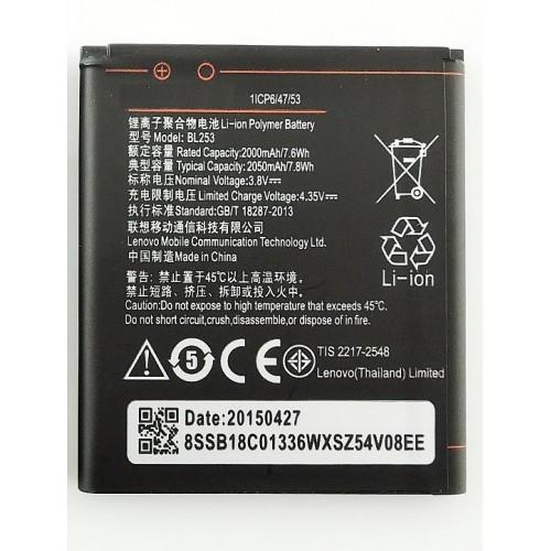 Батерия за Lenovo A1000 Hi