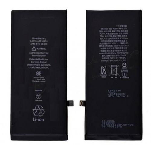 Батерия за Apple iPhone XR