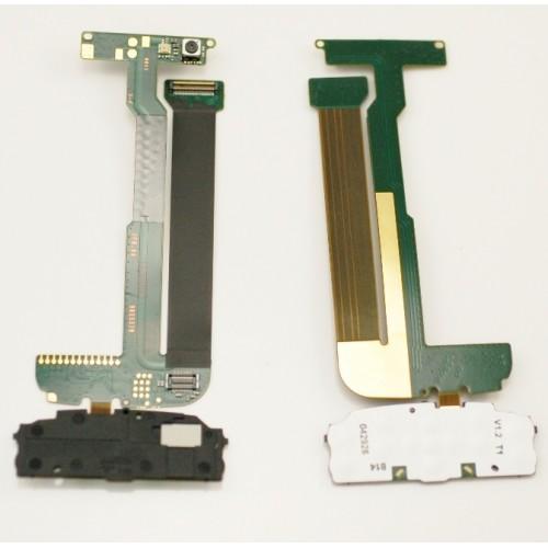 Лентов кабел за Nokia N95 8GB