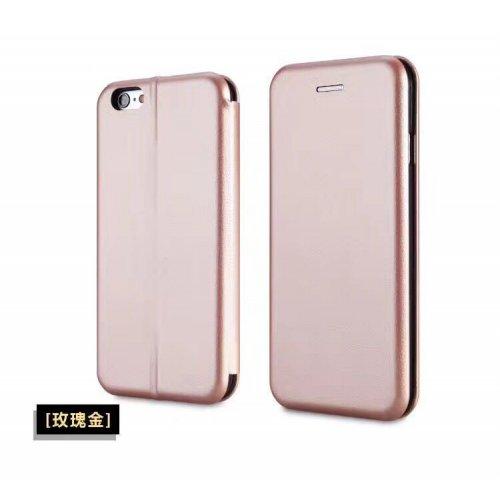 Flip калъф Бизнес серия за Huawei P20 Lite Розово Злато