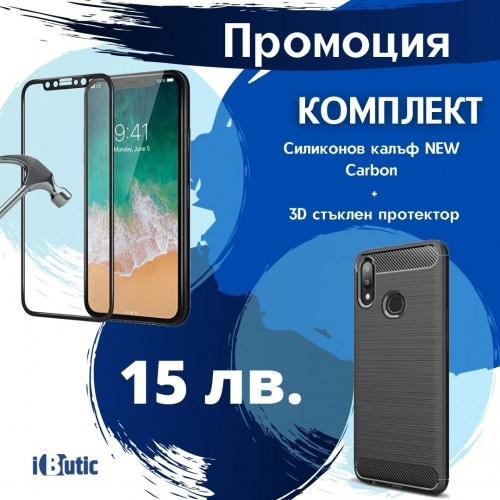 3D Стъклен протектор + Силиконов гръб NEW Carbon за Huawei Y6 2019
