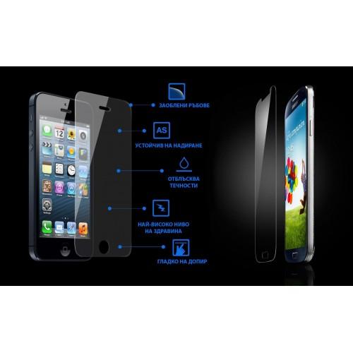 Стъклен протектор за Samsung Galaxy S8 Active